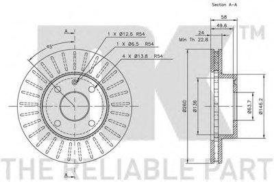 Диск гальмівний перед. Ford Sierra 83-93 260mm NK 202529-1