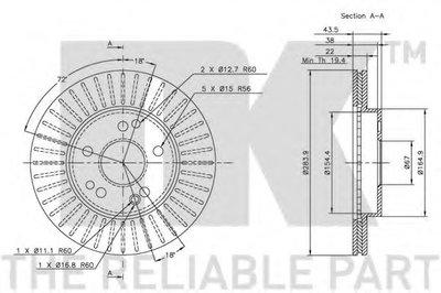 Диск гальмівний перед. DB W124,W201 NK 203308-1